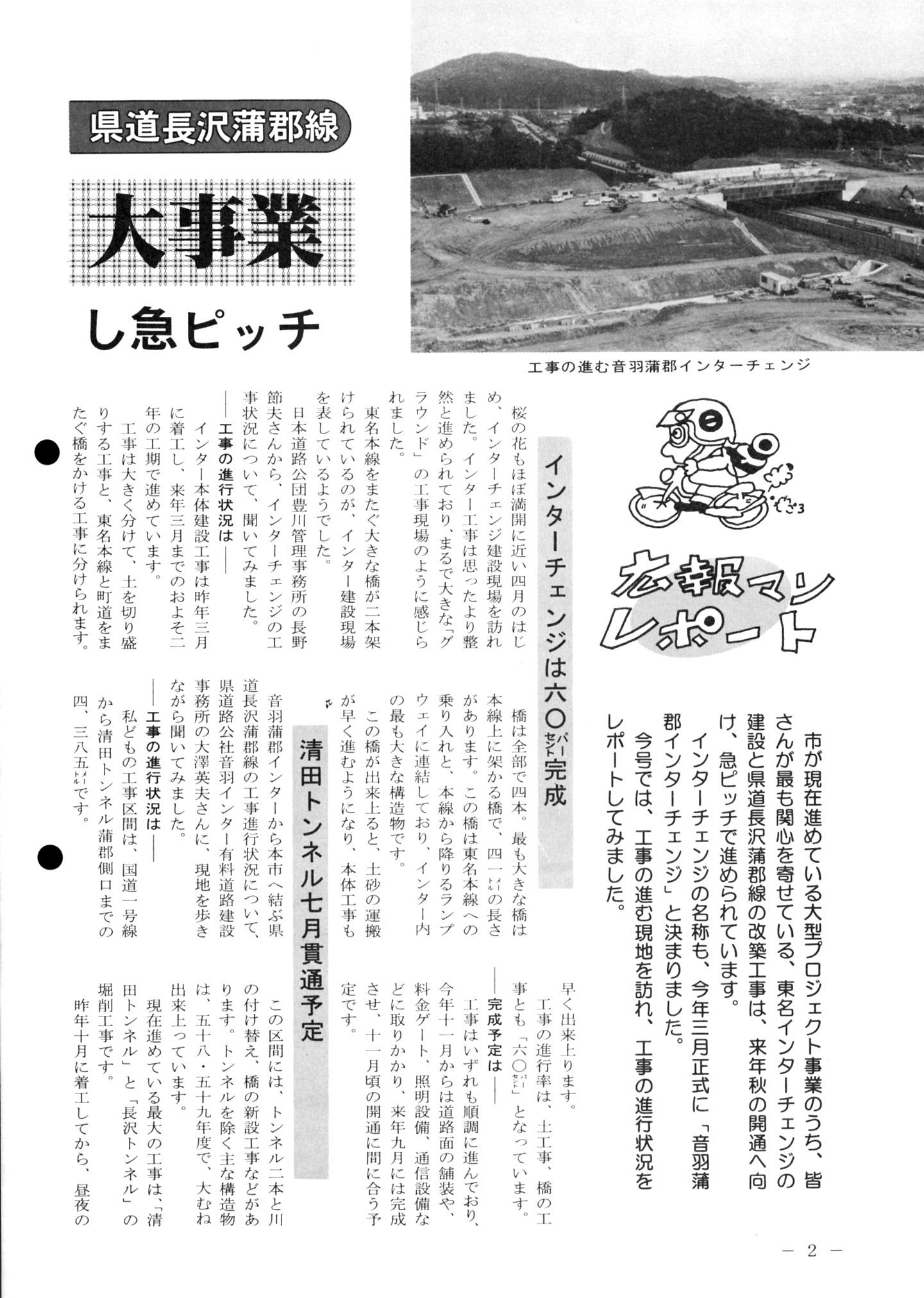 ... 愛知県蒲郡市公式ホームページ